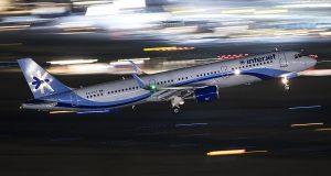 Suspensión en sistema de IATA no imposibilita nuestra operación: Interjet