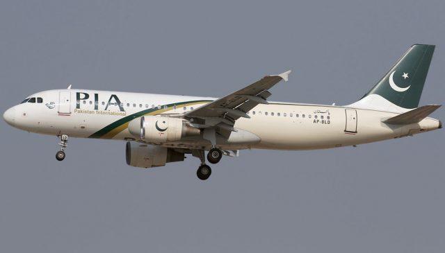 Avión de Pakistan International Airlines cae en zona residencial